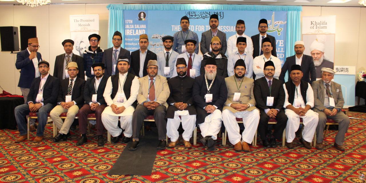 THE AHMADIYYA MUSLIM ASSOCIATION IRELAND HOLDS ITS 17THJALSA SALANA