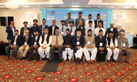 THE AHMADIYYA MUSLIM ASSOCIATION IRELAND HOLDS ITS 17THJALSA SALANA