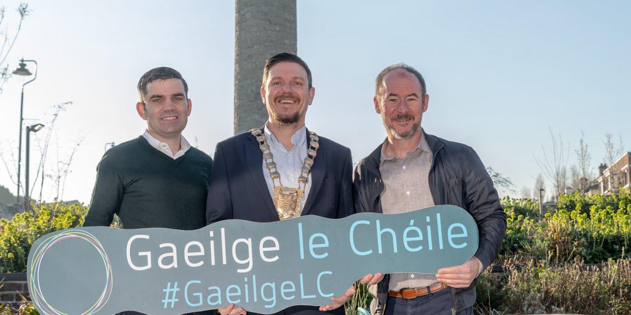 Seoladh Sheachtain na Gaeilge Átha Cliatha Theas 2019