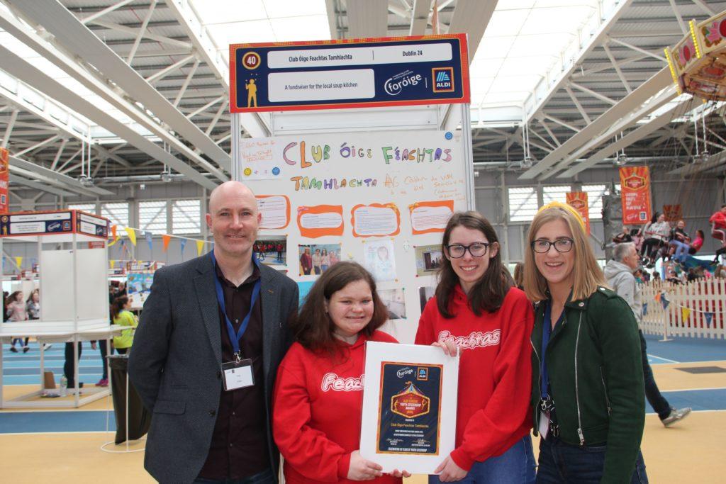 Club Oige Feachtas Foróige Youth Citizenship Awards