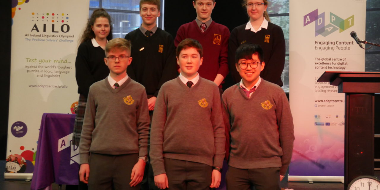 Rathcoole Students Take Part In Linguistics Olympiad