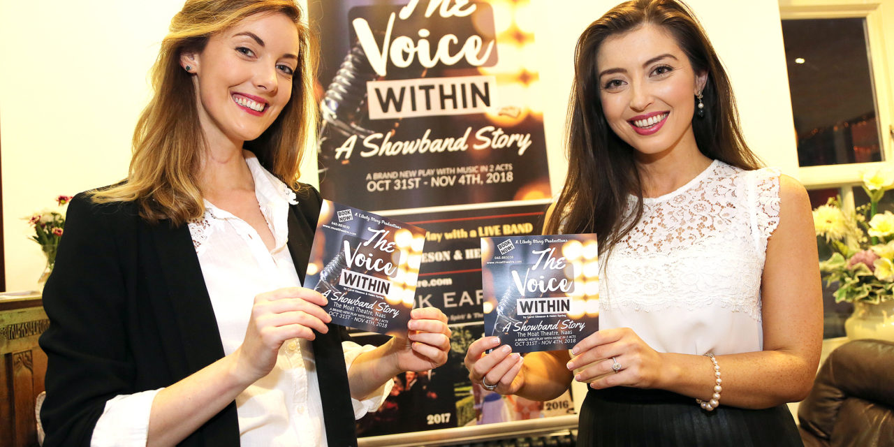 """A Likely Storypresents """"The Voice Within – A Showband Story"""""""