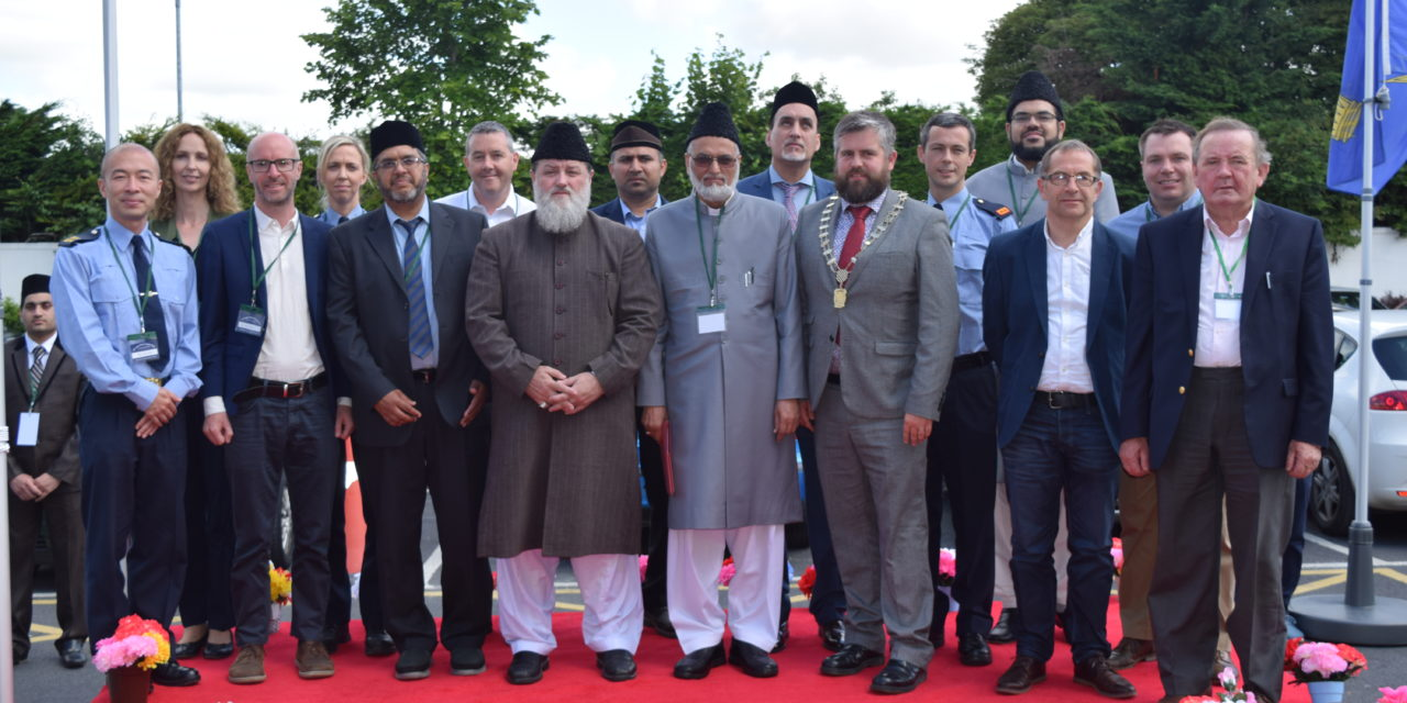 18th Annual Jalsa Salana Conference