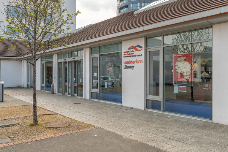 Tallaght Library SDCC