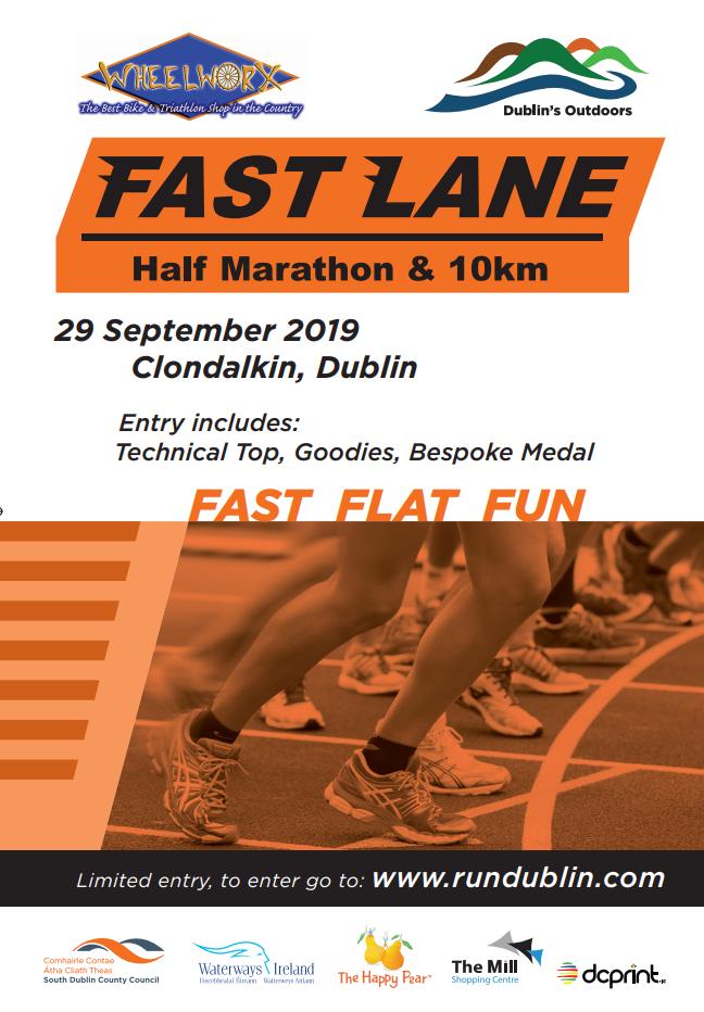 Fast Lane SDCC