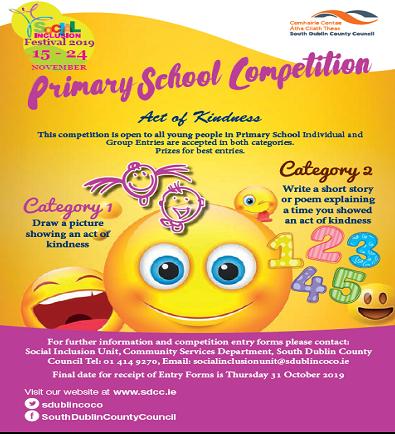 SDCC primary Art comp