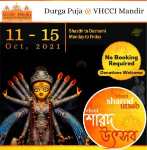 Durga Puja logo